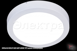 00724-9.5-001LF LED 24W 4000K WT панель светодиодная