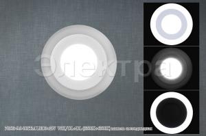 70503-9.0-001TM LED3+2W WH/DL+DL панель светодиодная