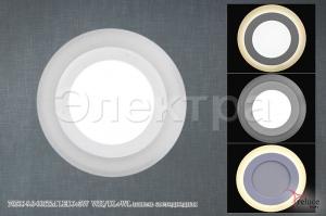 70506-9.0-001TM LED6+3W WH/DL+WL панель светодиодная