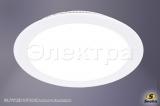 00118-9.0-001LF LED 18W 4000K WT панель светодиодная