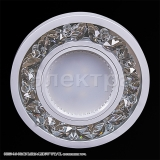 00833-9.0-001CN MR16+LED3W WT/CL