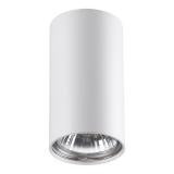 370399 светильник накладной серия PIPE