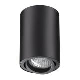 370418 светильник накладной серия PIPE