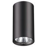 370420 светильник накладной серия PIPE
