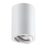 370397 светильник накладной серия PIPE
