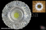 42246-9.0-001PL MR16+LED3W CL