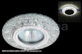 51607-9.0-001MN MR16+LED3W WH